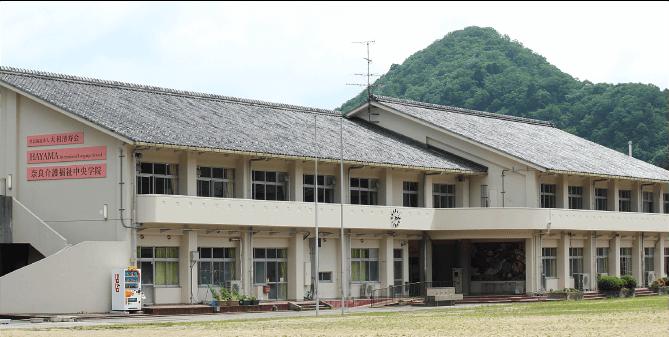 奈良介護福祉中央学院